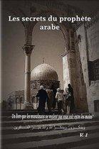 Les secrets du prophete arabe