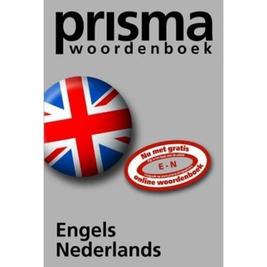 Boek cover Prisma English/Dutch Dictionary van M.E. Pieterse-van Baars (Paperback)