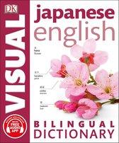 Japanese-English Bilingual Visual Dictionary