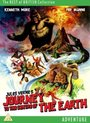 Journey To The Centre Of The Earth (1977)