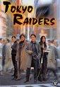 Tokyo Raiders