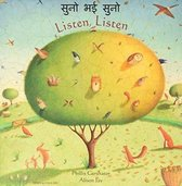 Listen, Listen in Hindi and English