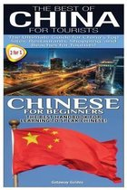 The Best of China for Tourists & Chinese for Beginners