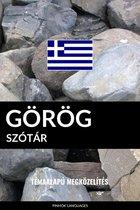 Görög szotár