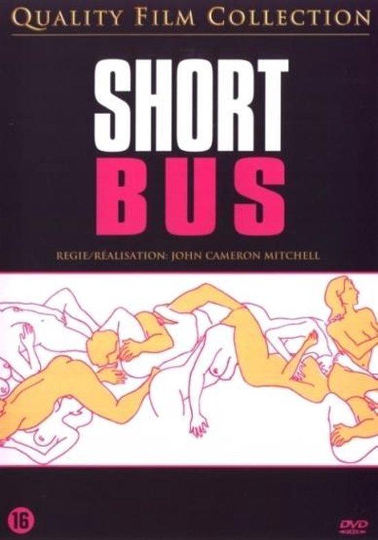 Cover van de film 'Shortbus'