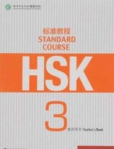 HSK Standard Course 3 - Teacher s Book