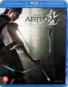 War Of The Arrows (Blu-Ray)