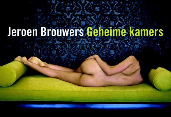 Geheime kamers - dwarsligger (compact formaat) - Jeroen Brouwers  