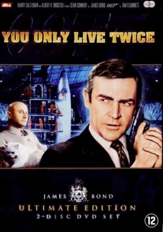 Cover van de film 'James Bond - You Only Live Twice'