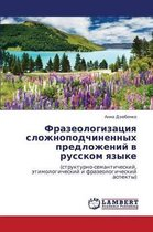 Frazeologizatsiya Slozhnopodchinennykh Predlozheniy V Russkom Yazyke