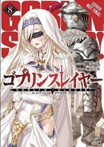 Goblin Slayer, Vol. 8 (light novel)