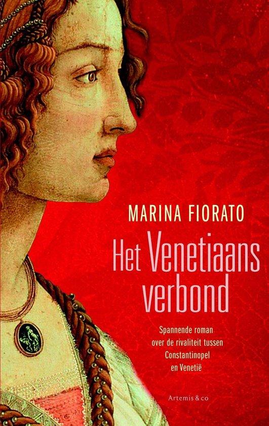 Het Venetiaans verbond - Marina Fiorato |