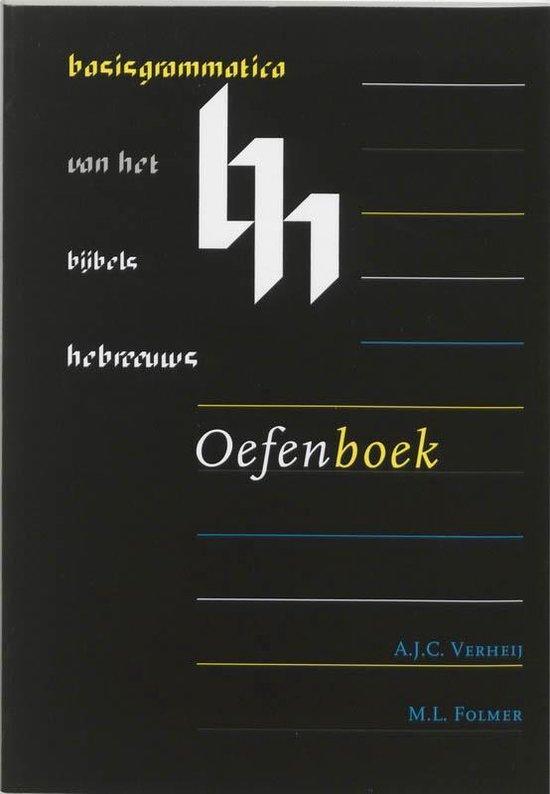 Basisgrammatica van het Bijbels Hebreeuws Oefenboek - A.J.C. Verheij  