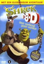 Shrek Special Edition 3D (2DVD)(Special Edition)