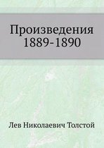 Proizvedeniya 1889-1890