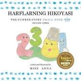 The Number Story 1 HARFLARNING HIKOYASI