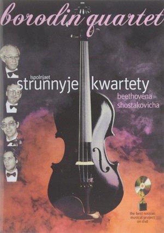 Beethoven / Shostakovich: Stru