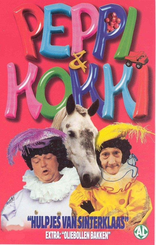 Cover van de film 'Peppi & Kokki - Hulpjes Van Sinterklaas'