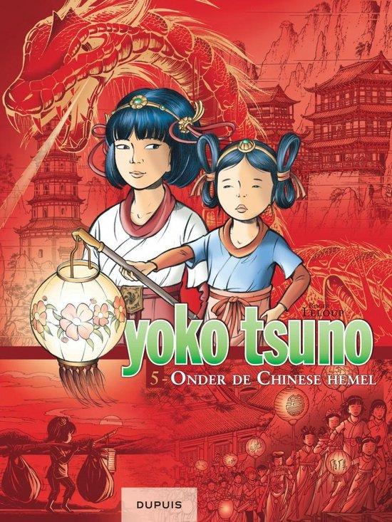 Yoko tsuno integraal Hc05. onder de chinese hemel - Roger Leloup |