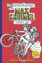 De avonturen van Max Kruimel 3 -   Crimineel cool