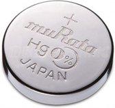 Sony Murata 395/399 SR927W / SW zilveroxide knoopcel horlogebatterij 2 stuks