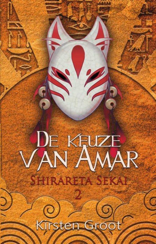 Shirareta Sekai 2 - De keuze van Amar