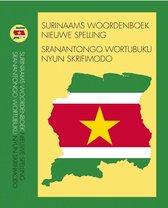 Surinaams woordenboek, Sranantongo