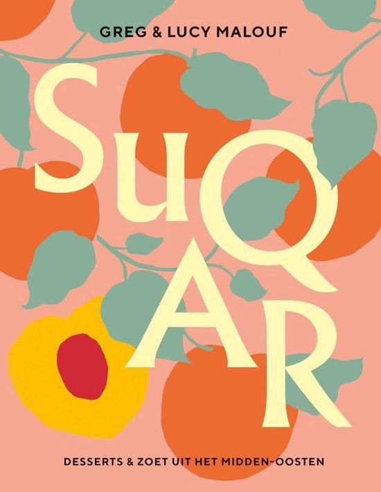 Suqar - Greg & Lucy Malouf
