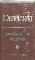 Russische Bibliotheek  -  Verzamelde werken 8 de jongeling