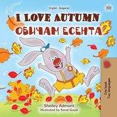 I Love Autumn Обичам есента