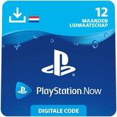 PlayStation Now: 12 Maanden Abonnement - NL