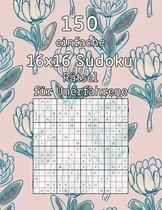 150 einfache 16x16 Sudoku Ratsel fur Unerfahrene