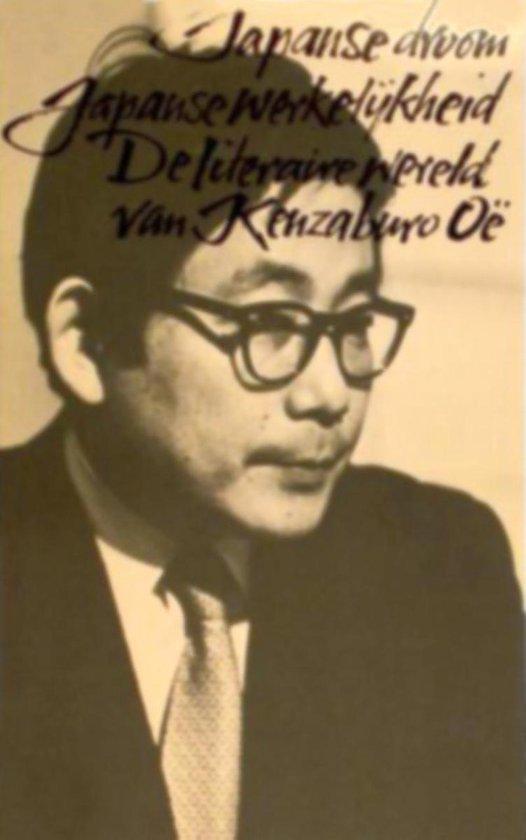 Japanse droom japanse werkelykheid - Kenzaburo Oe |