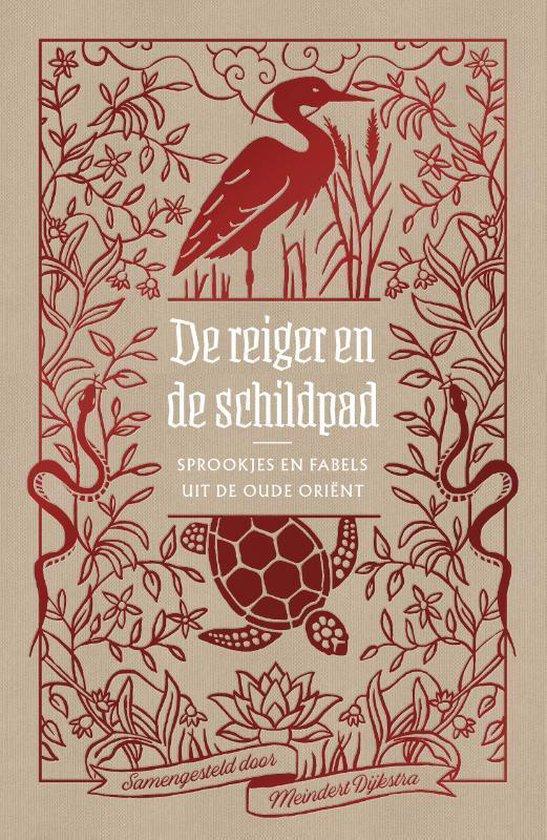 De reiger en de schildpad - Meindert Dijkstra |
