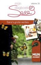 Mijn Moment: Sara 33 - Sara's grote verlies