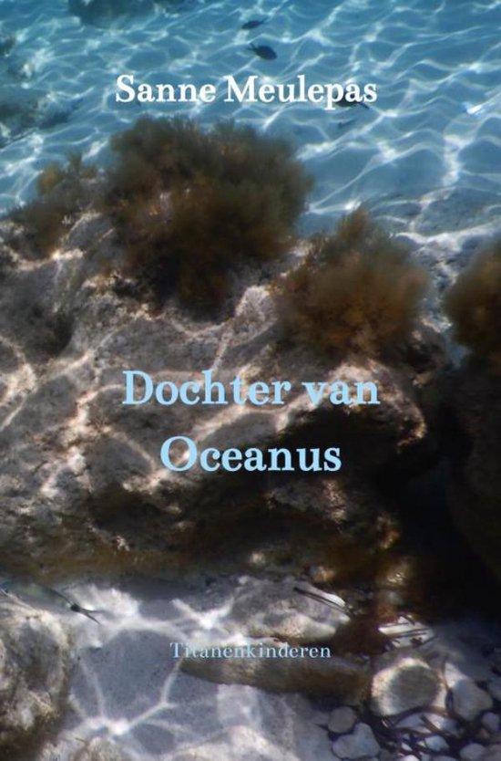 Dochter van Oceanus