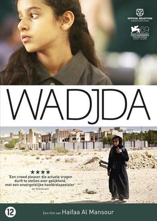 Cover van de film 'Wadjda'