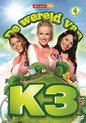 K3 - De Wereld Van K3 (Deel 4)