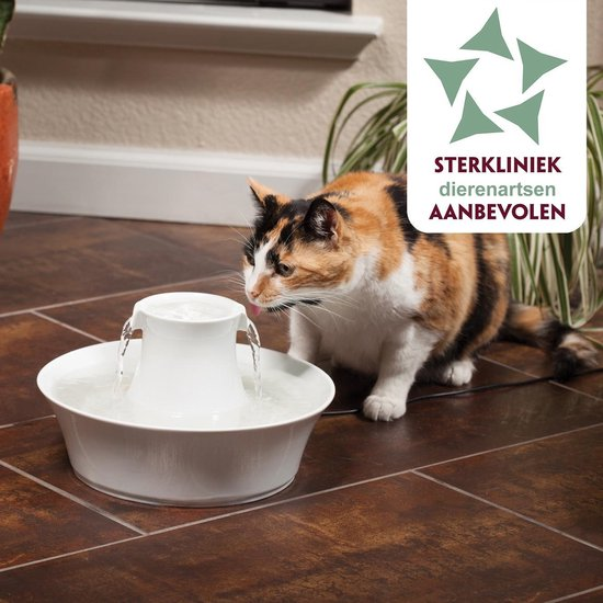 Petsafe Drinkwell Ceramic Avalon - Drinkfontein - 2 L