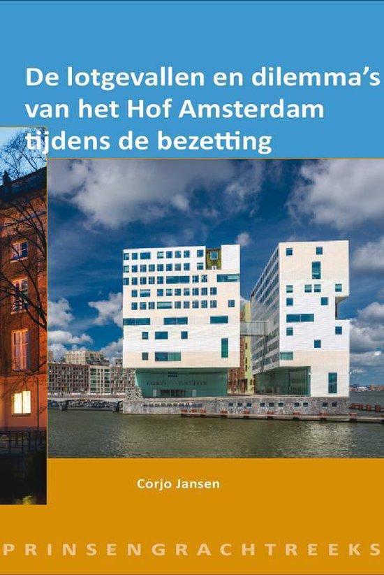 Cover van het boek 'De lotgevallen en dilemma's van het hof Amsterdam tijdens de bezetting' van Corjo Jansen