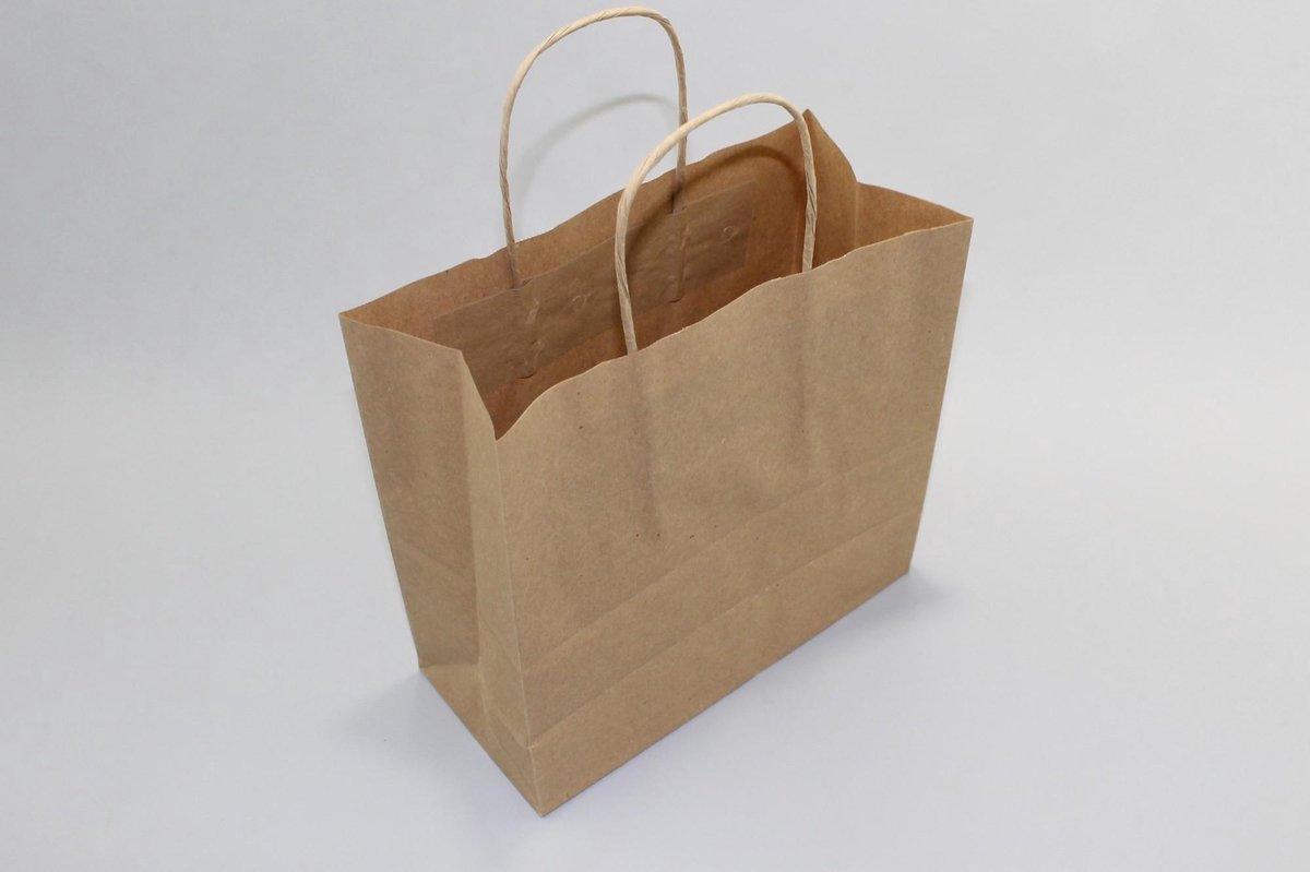 Draagtassen Papier Bruin 22x10x31cm Kraft Papier 90 grams met gedraaid handvat (50 stuks)