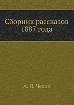 Storybook 1887