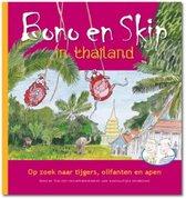 Bono en Skip 1 - Bono en Skip in Thailand