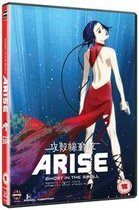 Ghost In The Shell Arise: Borders 3-4