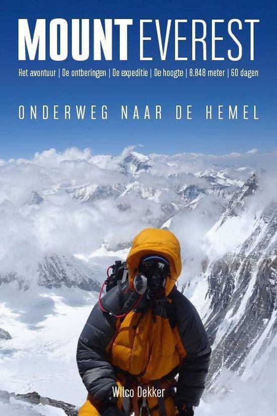 Mount Everest - Wilco Dekker   Fthsonline.com
