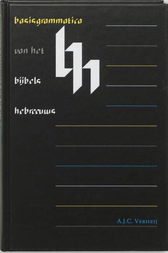 Basisgrammatica van het Bijbels Hebreeuws - A.J.C. Verheij |