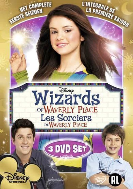 Cover van de film 'Wizards Of Waverly Place'