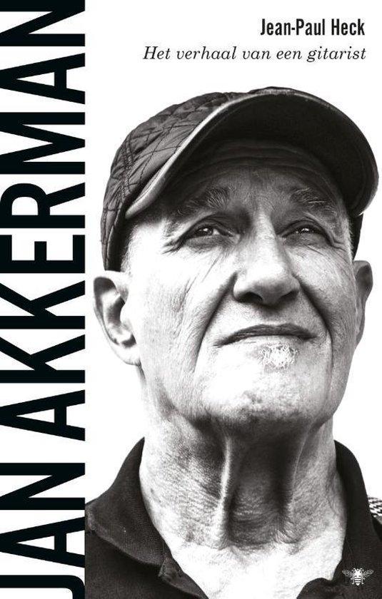 Jan Akkerman - Jan Akkerman |