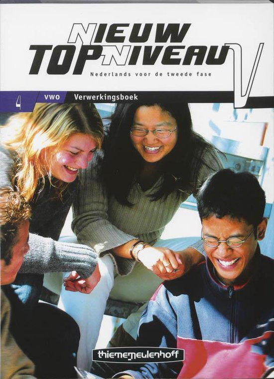 Nieuw Topniveau / 4 Vwo / Deel Verwerkingsboek - H. Jongsma  