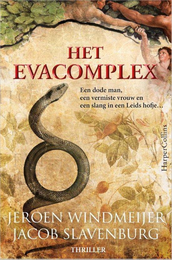 Boek cover Het Evacomplex van Jeroen Windmeijer (Paperback)
